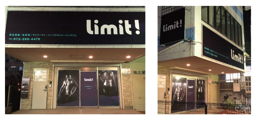 Limit!の画像